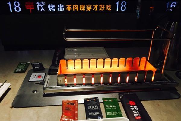 丰茂石英管电烧烤炉